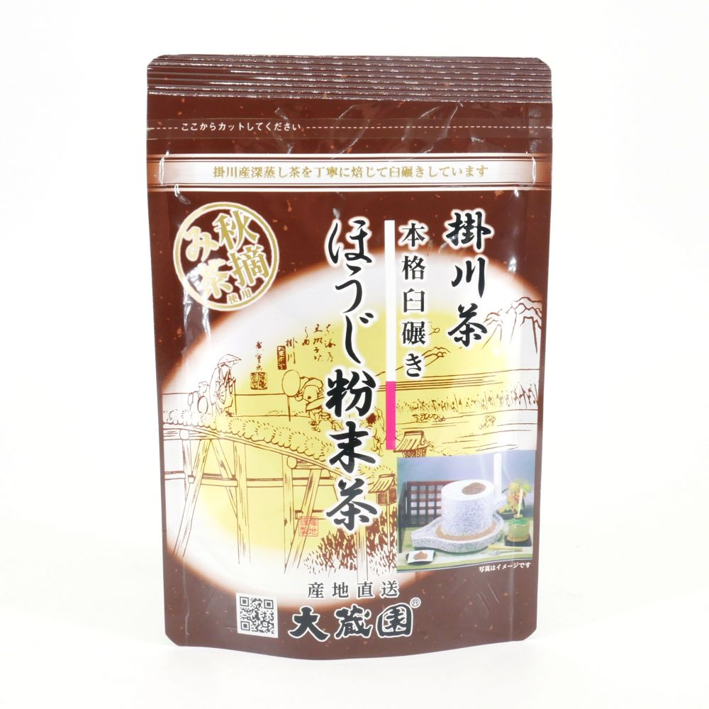 japanese autumn harvested micron powder green tea FUNMATSUCHA