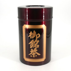 Large Japanese metal tea box, 1kg, red - OMEICHA AKA