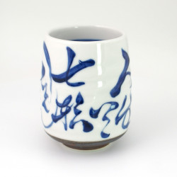 Japanese white ceramic teacup 360505588