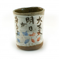 Japanese cup cat drawing 17M42968E