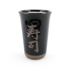Japanese gray ceramic teacup 547252E