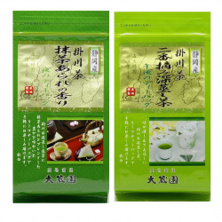 40 bags of japanese green tea